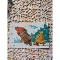 Зарубин открытка с новым годом