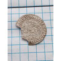 Пол гроша 1562 года