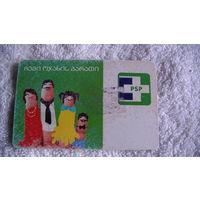 Телфонная карточка . Грузинская No5. распродажа