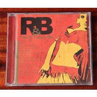 R&B Коктейль (Audio CD - 2002)