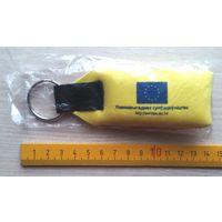Брелок для ключей мягкий. Флаг-эмблема Евросоюза.