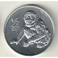 Северная Корея 1/2 чон 2002 Орангутан