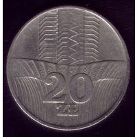 20 Злотых 1973 год Польша