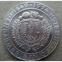 50 шилингов 1974 год Австрия, Юбилей австрийской Жандармерии