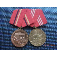 ГДР. За отличные успехи в боевой подготовке и за отличную службу в боевых бригадах рабочего класса 20 лет службы(золото).