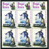 США, непочтовые марки - 1979г. - Boys town. Рождество - 6 марок - сцепка - MNH с полосами на клее (Лот 123Л). Без МЦ!