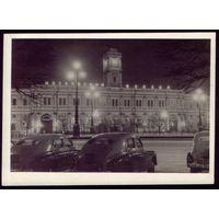 1954 год Ленинград Московский вокзал