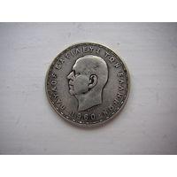 Греция 20 драхм 1960 г.  серебро