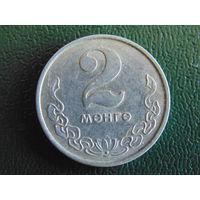 Монголия 2 менге 1970 год.