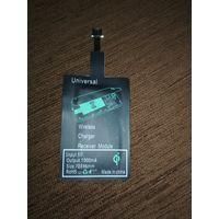Внешний Модуль безпроводной зарядки для смартфонов Micro USB