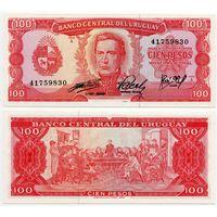 Уругвай. 100 песо (образца 1967 года, P47, UNC)