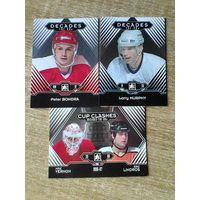 3 карточки НХЛ одним лотом.