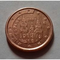 1 евроцент, Испания 2003 г.
