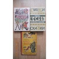 """Три детские книги (Энсти """"Медный кувшин"""", """"Шиворот-навыворот"""", Житков """"Что бывало"""",""""Сказки зарубежных писателей"""")."""