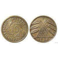 YS: Германия, 10 рейхспфеннигов 1930J, KM# 40