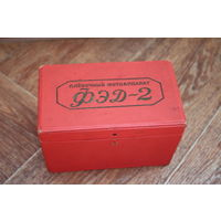 Коробка от ФЭД 2