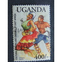 Уганда. Танцы и одежда Африки.