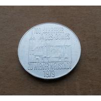 Австрия, 100 шиллингов 1979 г., серебро, 700 лет собору в г. Винер-Нойштадт