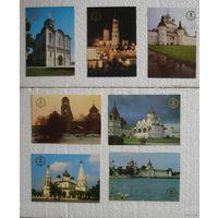 Календарики Золотое кольцо России (цена за 4 шт,наличие в описании)