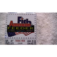 Леска рыболовная American Fish. распродажа