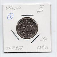 Швеция 50 эре 1984 года - 1