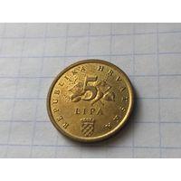 Хорватия 5 лип, 1999