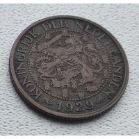 Нидерланды 1 цент, 1929 8-9-34