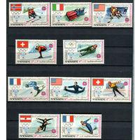 Йемен - 1968 - Зимние олимпийские игры - [Mi. 529-538] - полная серия - 10 марок. MNH.