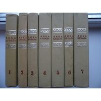 Янка Купала. Збор творау у 7 тамах. Цена указана за 1 книгу!