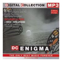 Enigma (mp3)