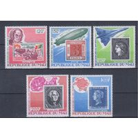 [1859] Мали 1979. Почта.Марки на марках.Самолет,дирижабль.