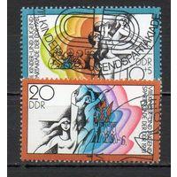 VIII детская и юношеская спартакиада ГДР 1981 год серия из 2-х марок