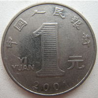 Китай 1 юань 2001 г. (g)