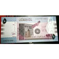 Судан 5 фунтов 2015, unc