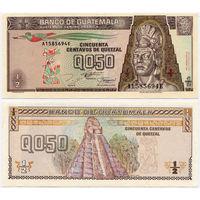 1/2 кетцаля 1994, Гватемала. UNC