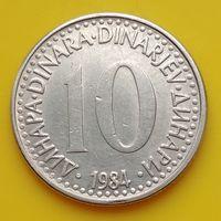 10 динаров 1984 ЮГОСЛАВИЯ