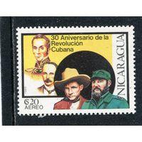 Никарагуа. 30 лет кубинской революции