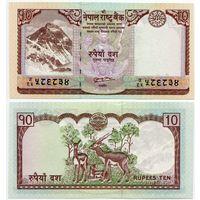 Непал. 10 рупий (образца 2010 года, P61b, UNC)