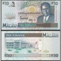 Малави 10 квача образца 1995 года UNC p31