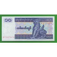 Мьянма - 10 Кьят  UNC