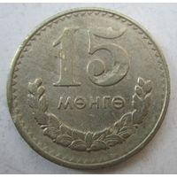 Монголия. 15 мунгу 1980. 74