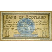 1 фунт 1956г