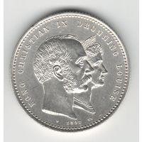 Дания 2 кроны 1892 года. Серебро. Состояние UNC-! Редкая!