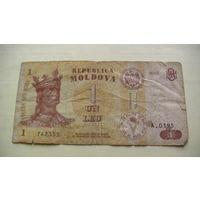 Молдова 1 лей 2010г. 742355   распродажа