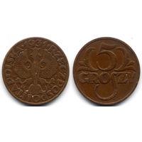 5 грошей 1931, Польша, Более редкий год, R