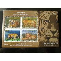 Бангладеш 2013г. Тигры блок