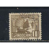 Fr Колонии Индокитай Французский 1931 Джонка Стандарт #155