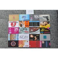 20 разных карт (дисконт,интернет,экспресс оплаты и др) лот 1
