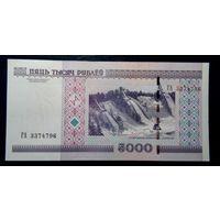 5000 рублей 2000 год серия ГА