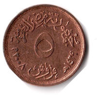 Египет. 5 пиастров. 2008 г.